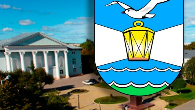 герб города Светлого