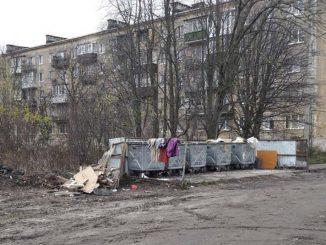 Советская, 34